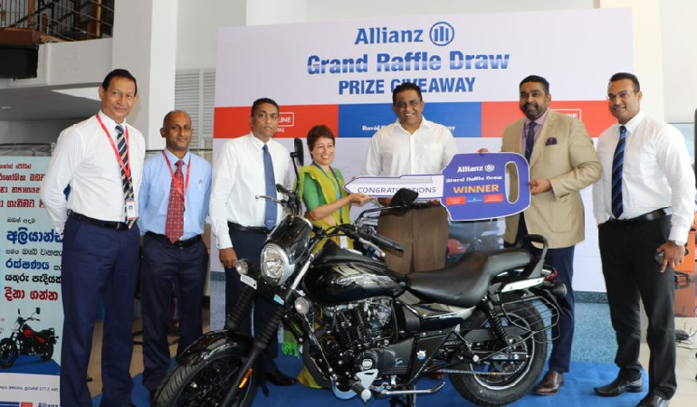 AIBL – Assetline - Allianz Insurance – Raffle Draw 2020