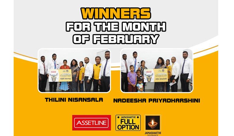 Assetline - AIBL - Janashakthi Insurance - Raffle Draw 2017   AIBL